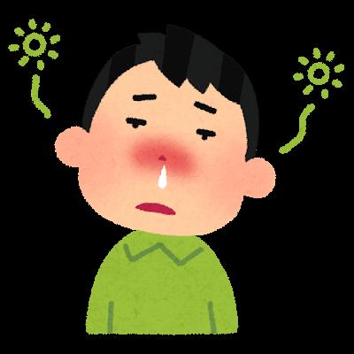花粉症初期症状