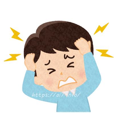 花粉症頭痛