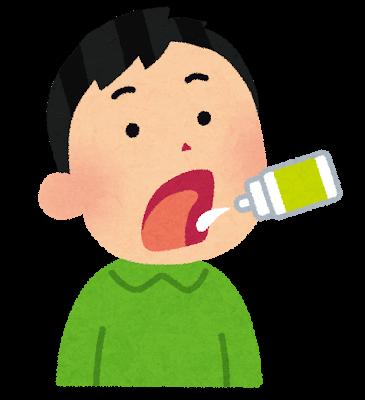 舌下免疫療法